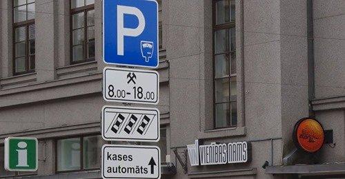 No 20.maija stājas spēkā grozījumu par autostāvvietu lietošanu